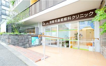 上野毛駅から徒歩3分・無料駐車場も有り